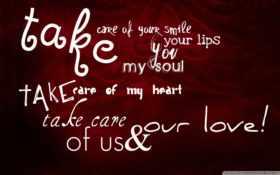 афоризм о любви-3