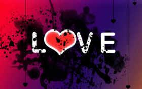 love в кляксах