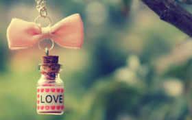 любовь в бутылочке