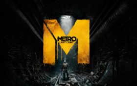 metro, last Фон № 15531 разрешение 2903x1766