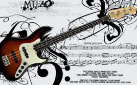antalya, bass