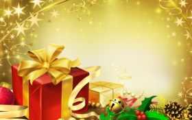 заставки, подарки, новогодние