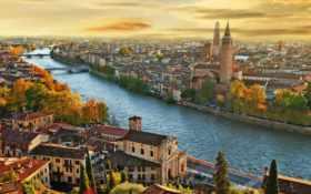 италия осень