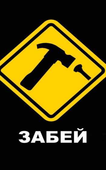 телефона, верезумский, aleksey, дмитриевич, https, автор, телефон, www, психолога, youtube, объекты,