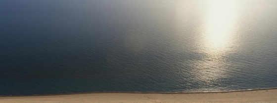 пляж, гладь, море,