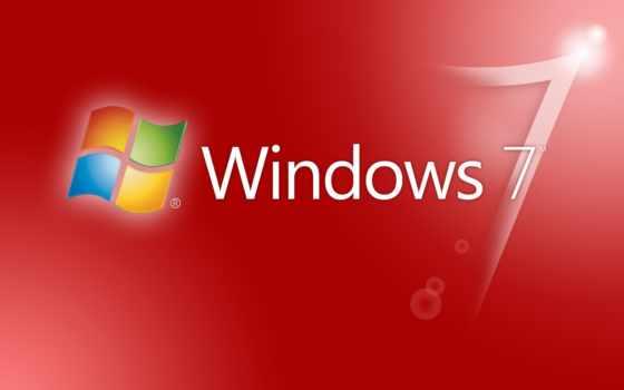 windows se7en red