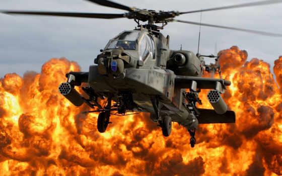 вертолет, bang, огонь, кабина, лопасти, apache, ah, напалм, взрыва,