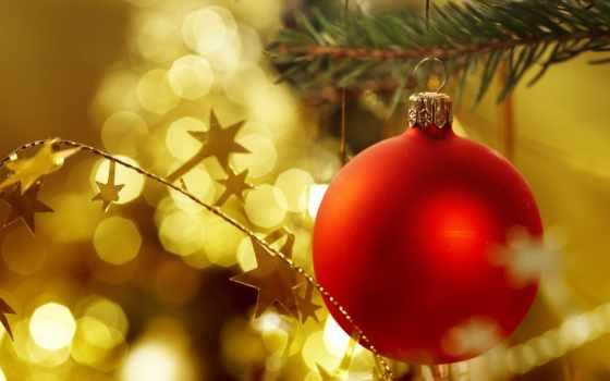 шар, christmas, красный, год, новый, ornament, ёль, декабря, culy, holiday, гирлянда, image, bauble, звездочек,