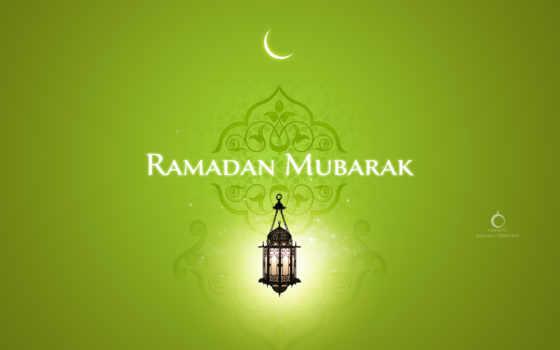 ramadan, mubarak, mobile