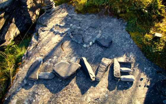love, сердце, надпись, сердечки, pantalla,