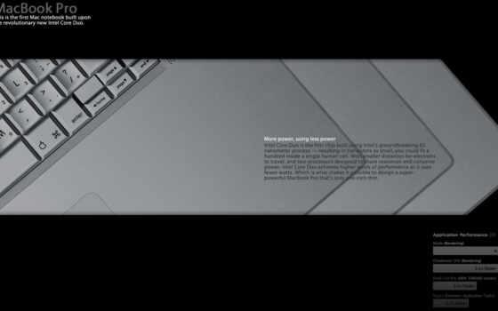 Macbook pro Фон № 39342 разрешение 1920x1200
