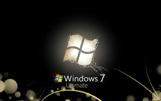 windows, ultimate, black, seven, style, computers, bright, microsoft,