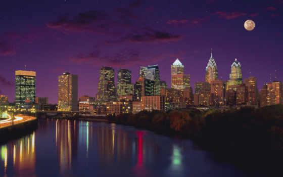города, город, зи, ночь, красивые,