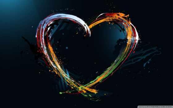 сердце всеми красками