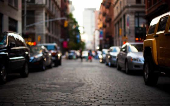 город, улица, машины