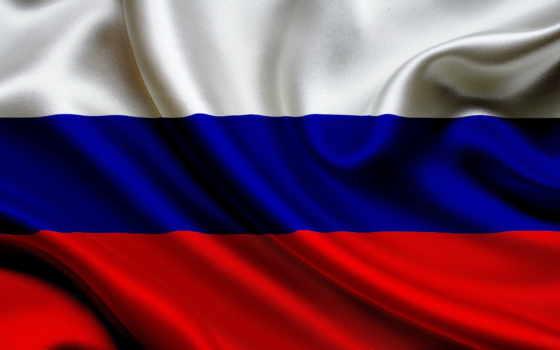 флаг, российской, федерации, россии, russia,
