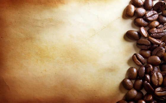 coffee, миро, given, напиток, stokovyi, available, цена, million, пт, фото, картинка