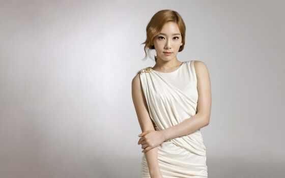taeyeon, kim, девушка, поколение, png, женщина, korean, dimension, asian, moshun