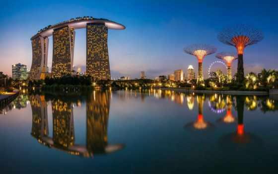 сингапур, город