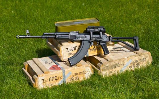 Оружие 48133