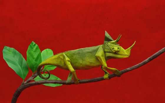 chameleon, оригами, разное, бумага, tags, октября, pictures,