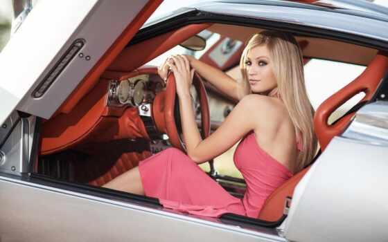 девушки, янв, автомобили