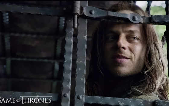 jaqen, game
