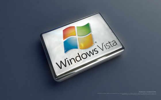windows vista логотип объёмный