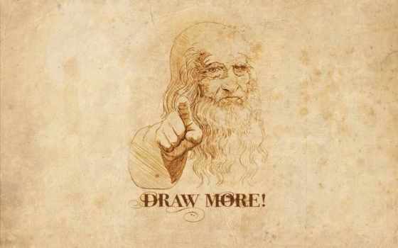 art, терапия, рисуй, настоящее,