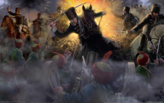 total, war, империя, checker, казаки, лошадь, пистолет, турки,