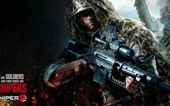 снайпер, воин, ghost