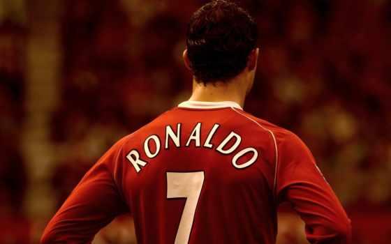 роналдо, криштиану, роналду, футбол, картинке, спина, форма, фанатов, футбола,