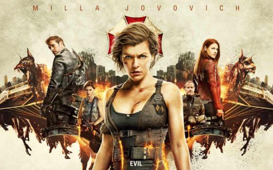 плакат, final, chapter, resident, особняк, злой, последняя, зла, movie, фильмы,