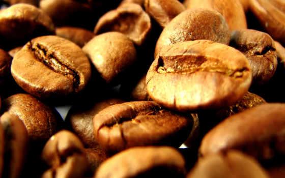 кофейные, кофе