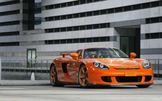 оранжевая, машины