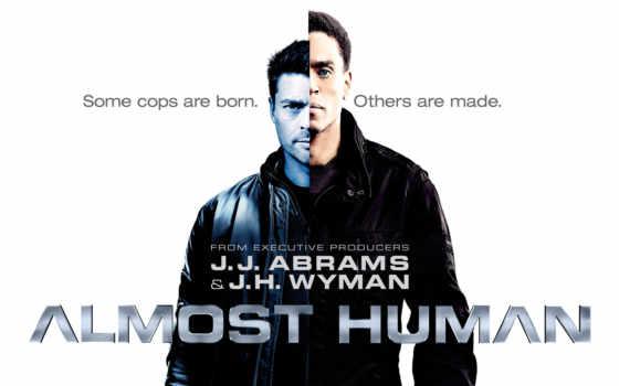 мужчина, почти, human,