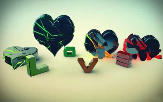 love, сердце, desktop, free,