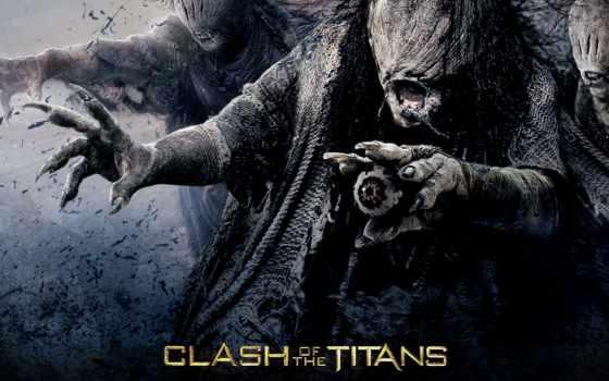 clash, titans, титанов, битва, монстры, нечисть, filmi, картинку, ведьмы, ой, movie, фильмы, zombies, картинка, ыо, zombie, index, widescreen, кнопкой, мыши, event,