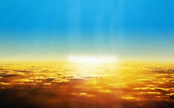 windows, seven, win-7,