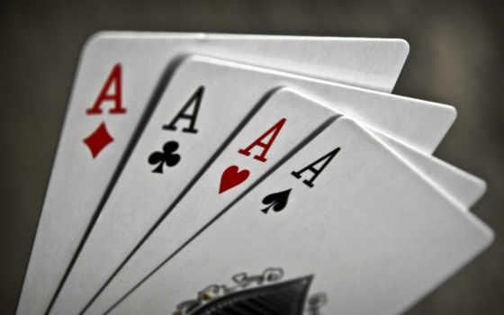 карты, ace, покер, game, казино, игры, масть,