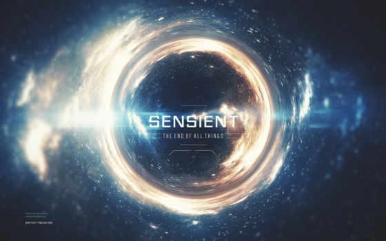 конец, things, sensient,