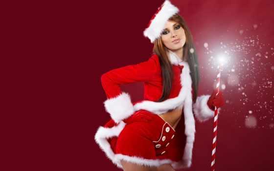 год, new, годом, новым, devushki, поздравление, любимой, девушке, снегурочки, christmas,