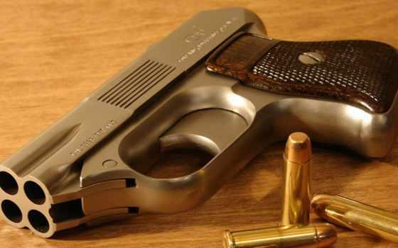 Оружие 48623