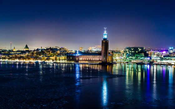 sweden, stockholm, взгляд