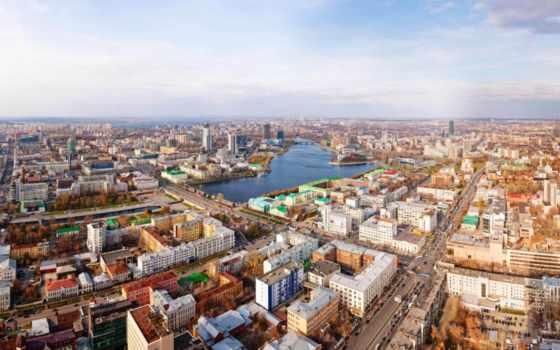 панорама, екатеринбург, город, улица, мост, дома,