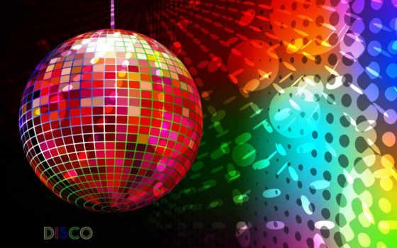 шар, диско, disco, радуга,