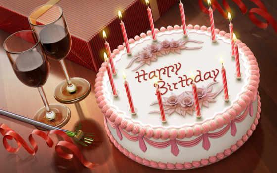 рождения, днем, лет, яна, день, поздравления,