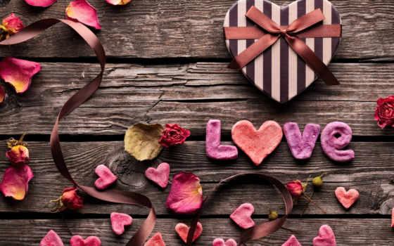 ,любовь,сердце, конфеты,лепестки,