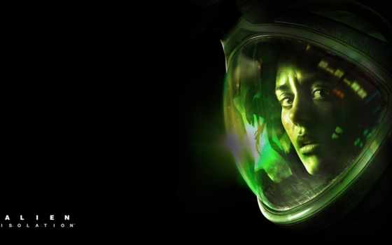 alien, изоляция, издание