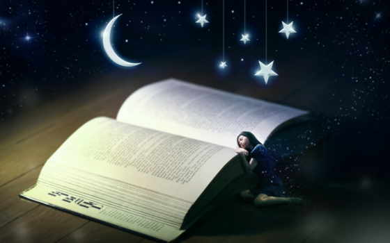 книга, спать